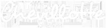 Chevillotte Logo